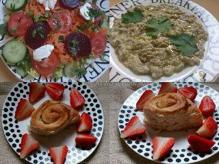 food halal baking fruit salad babaganoush